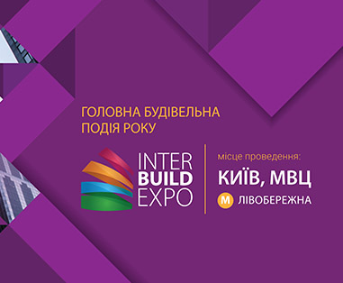 INTER BUILD EXPO 2020